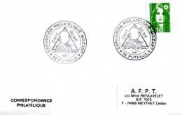FRANCE - PUTEAUX 1991 - MOZART - - Musique
