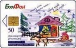 BULGARIA - BulFon BUL-C-013, Reindeer & House, 90.000ex, 10/97, Used - Bulgarije