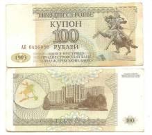 Russia-ex-USSR Trandestria- Moldova - 100 Rouble- Horseman 1993 Y   Circ - Russie
