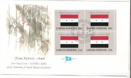 FDC Syrian Arab Republic - United Nations Flag - WFUNA Cachet - Block Of 4 Stamps - Covers