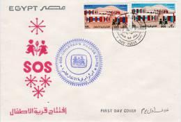 7.5.1977 SOS Children´s Village CAIRO,FDC  Lot 41205 - Egypt