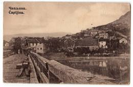 EUROPE BOSNIA ČAPLINA THE BRIDGE PARTLY DAMAGED OLD POSTCARD - Bosnia And Herzegovina