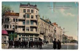 EUROPE BULGARIA SOPHIA BOULEVARD DONDUKOV PARTLY DAMAGED OLD POSTCARD 1918. - Bulgaria