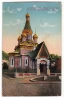 EUROPE BULGARIA SOPHIA THE NEW RUSSIAN CHURCH IN SOPHIA OLD POSTCARD 1912. - Bulgaria
