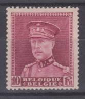 Lot N°19844    N°324, Neuf Quasi ** - 1915-1920 Albert I