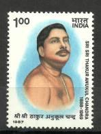 INDIA, 1987, Sri Sri Thakur Anukul Chandra, (1888-1969), Religous Teacher Physician Guru,  MNH, (**) - Hinduism