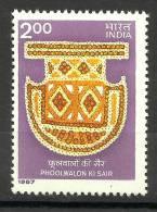 INDIA, 1987, Phool Waalon Ki Sair, Thanksgiving For Fulfilled Prayers,  Flower Art, MNH, (**) - Inde