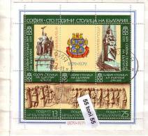 BULGARIA / Bulgarie 1979 100 Years Of Sofia – Capital S/S – Used/oblitere (O) - Bulgarien