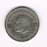 TUNESIE 1/2   DINAR  1983  F.A.O. - Tunisie
