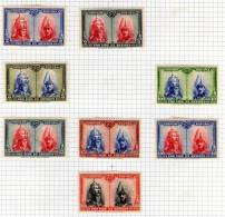 Spain - 2 Album Pages Lot Of 16 Rome Catacombs Restoration Fund Stamps 2c To 1p  - Mint Mounted - Unused Stamps