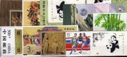 China Blocks Wie Z.B.#35,I,59,60,62I,63,I,65,67I,76 Plus Block-Marken ** 116€ EXPO AD Hologramm Overprint Sheet Bf Chine - Hologrammes