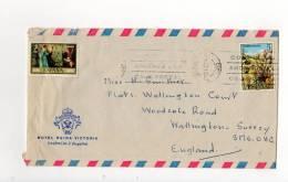 69540)lettera Aerea Spagnola Con 2 Valori + Annullo - Usati