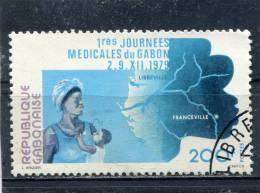 GABON. 1979. SCOTT 436. MOTHER AND CHILD, MAP OF CONGO RIVER BASIN - Gabon (1960-...)