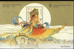 Chinesisches Festival 1998 In MACAO Block 53 ** 3€ Mythen Legende Gottheit Ma Chou In China Bf Bloc Gate Sheet Of Macau - 1999-... Région Administrative Chinoise