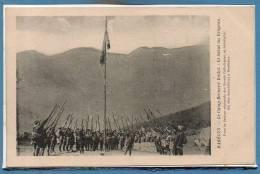 SCOUTISME --  Raréges - Le Camp Bernard Rollot - Le Salut Au Drapeau - Scouting