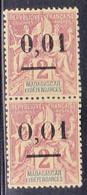 MADAGASCAR - YVERT N° 51 (*) TYPE I + II SE TENANT - RARE - TYPE GROUPE - SIGNE SCHELLER - Madagascar (1889-1960)