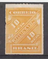 BRASIL  1889 JORNAES  10 R  MH  NO GUM - Ongebruikt