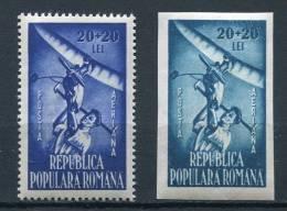 Romania 1948  Sc  CB20-1 MvLH ( Hinged Trace) Army - 1948-.... Republics