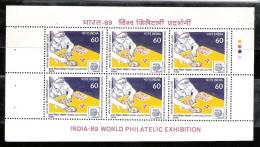 1989 Philatelic Exhibition, 60p Stamp Collecting Sheetlet Ex Booklet MNH(**) - Philatelic Exhibitions