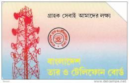 Bangladesh, BD-TSS-URM-0008A, 100 Units , Radio Station (Large Magnetic Band), 2 Scans. - Bangladesh