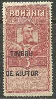 ROMANIA ROMANA Rumänien Old Revenue Tax Fiscal Stamp Timbru Fiscal Timbru De Ajutor OPT  MNH - Revenue Stamps