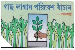 Bangladesh, BAN-02, 50 Units, Hand Planting A Tree, 2 Scans. - Bangladesh