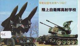 Télécarte WAR TANK (95) MILITAIRY LEGER ARMEE PANZER Char De Guerre * KRIEG * Phonecard Army - Armee