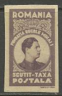 ROMANIA ROMANA Rumänien 1947 Dienstmarke Revenue Tax Fiscal Timbru Fiscal Fundatia Regele Mihai I - Portofreiheit