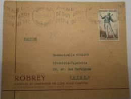 Articles Pour Fumeurs ROBREY à ANNECY - 74 HAUTE SAVOIE - Facture - - Marcophilie (Lettres)