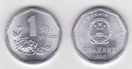 China 1 Jiao 1.996 Aluminio KM#328 SC/UNC   T-10.191 - China