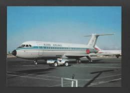 Postcard AIRCRAFT BAC-1-11 ALOHA AIRLINES USA AIRPLANES AIRCRAFTS AVION AVIONS - 1946-....: Moderne