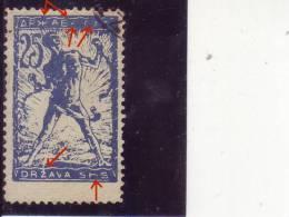 CHAIN BREAKERS-VERIGARI-25 VIN-T II-PRINT ERROR-RARE-SHS-SLOVENIA-YUGOSLAVIA-1919 - Ongetande, Proeven & Plaatfouten