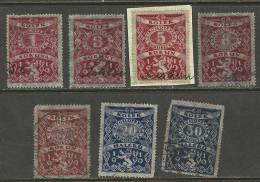 CZECHOSLOVAKIA 1919 Fiscal Revenue Tax Steuermarken Dienstmarken - Postage Due