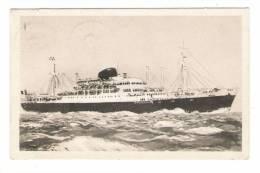 """PAQUEBOTS MIXTES """"CALEDONIEN"""" + """"TAHITIEN"""" De La Compagnie Des Messageries Maritimes / Cachets 1952 """"1er ARR. MARSEILLE"""" - Tahiti"""