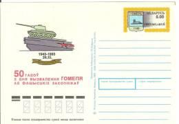Belarus 1993 50th Anniv.of Liberation Gomel From Fascists Tank War Lynx Machine Coat Of Arms Heraldry - Belarus