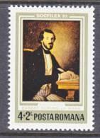 Romania  B 432   *   ART  PAINTING  PORTRAIT  BARBAT - 1948-.... Republics