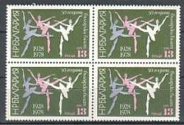 BULGARIA \ BULGARIE - 1978 - 50an.du Ballet Bulgare - Block De Quatre / Bl De 4** - Baile