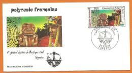 POLYNESIE FRANCAISE FDC Du 222, 4° Festival Des Arts Du Pcifique-Sud 1984 - FDC