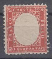 Italy Vittorio Emanuele II Carmin Mi#11 1862 Without Gum - 1861-78 Victor Emmanuel II.
