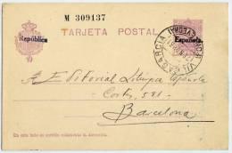 Enteros Postales    Nº 66   PONTEVEDRA   Villagarcia  -114 - 1850-1931