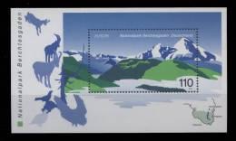 Lot 58 - B7Allemagne ** Bloc 46 - Europa 1999 - [7] République Fédérale