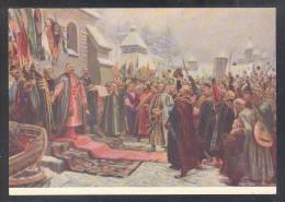 33 RUSSIA 1954 ENTIER POSTCARD A 03216 Mint UKRAINE UNION JOINT ETHNIC COSTUME CLOTHES DRESS ROBE Khmelko PAINTING Music - 1923-1991 USSR