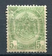 Belgium 1693 Mi 52 MNH - 1893-1907 Coat Of Arms