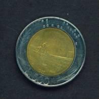ITALY - 1987 500 Lira Bimetal Circulated As Scan - 1946-… : Republic