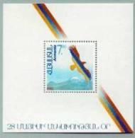 Arménie, Premiers Timbres De La Renaissance, 1992, Neufs ** - Armenien