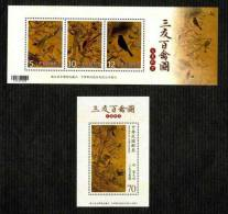 2012 Ancient Chinese Painting-3 Friends & 100 Birds S/s Silk Unusual Pine Bamboo Plum Blossom Bird Flower - Textile
