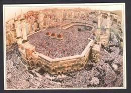 SAUDI ARABIA POSTCARD, HOLY MOSQUE IN MAKKAH, Unused - Saoedi-Arabië