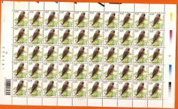 2005- BRUANT ZIZI - P1 - 50T DU 14 MARS - 1985-.. Oiseaux (Buzin)