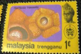 Malaysia 1979 Flower Rafflesia Hasseltii 1c - Mint - Malaysia (1964-...)