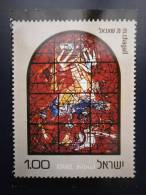 Israele Cp Postcard - Chagall Windows Tribes Of Israel - Judah Not Circulated - Israel